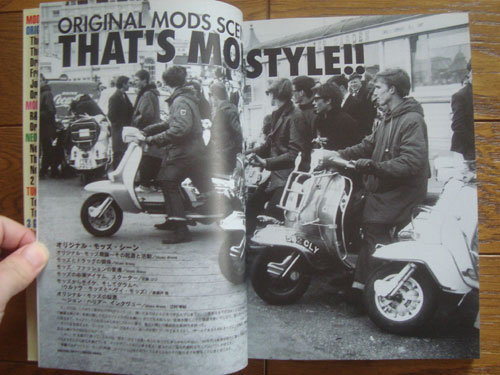 All That Mods! rare Japanese mod book
