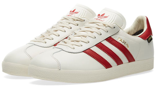 Adidas Gazelle Moskva and St Petersburg GTX trainers