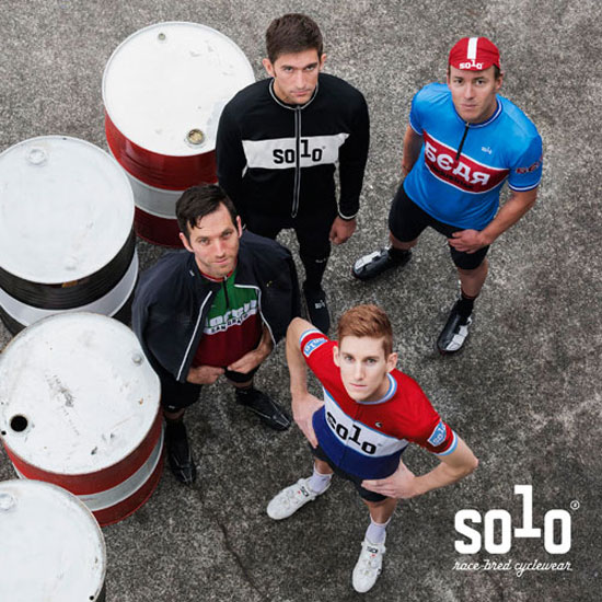 Solo cycling shirts and track tops