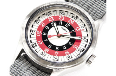 From the archives: The Mod Watch by Timex